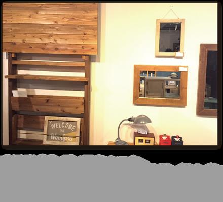 【写真①】ディアウォール 整理棚を作るよりも簡単なので、初心者の方にもお勧めです。