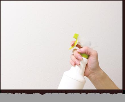 汚れによって、お掃除方法を変えましょう。